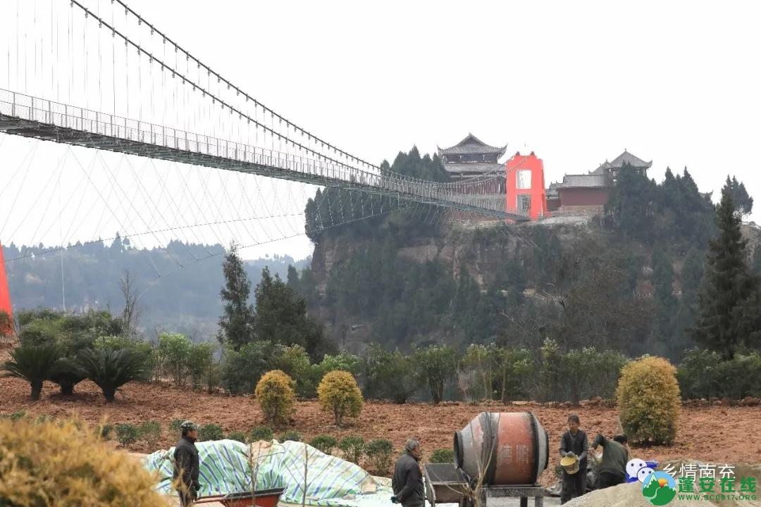 蓬安县正源镇红豆村首个悬空玻璃吊桥正式开放 - 第29张  | 蓬安在线