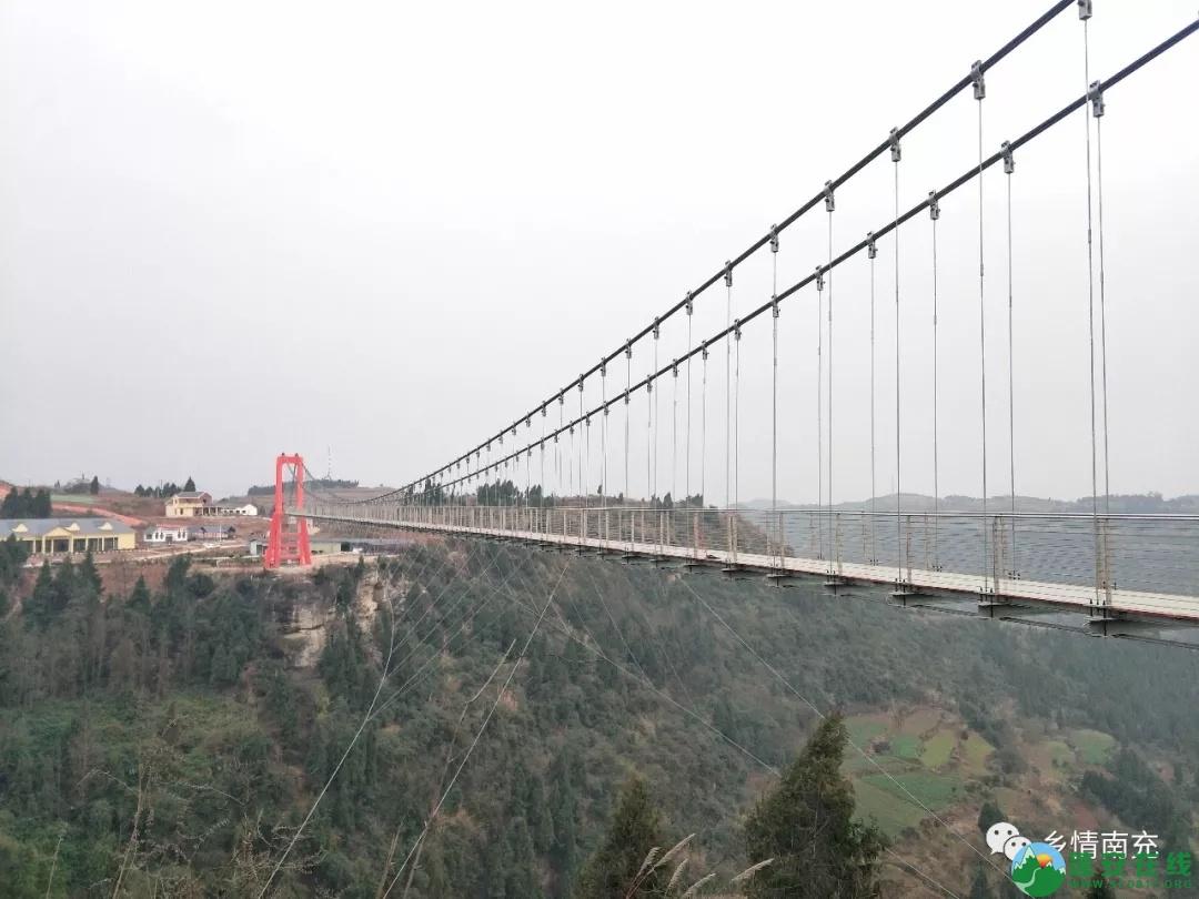 蓬安县正源镇红豆村首个悬空玻璃吊桥正式开放 - 第15张  | 蓬安在线
