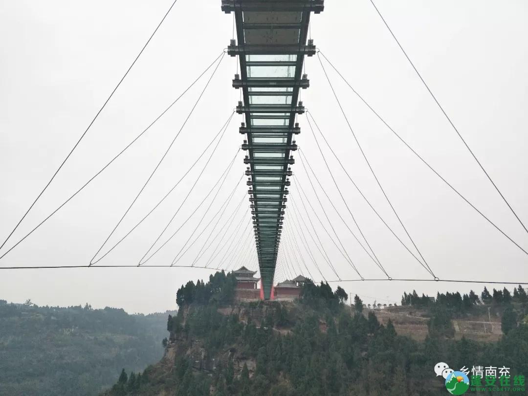 蓬安县正源镇红豆村首个悬空玻璃吊桥正式开放 - 第16张  | 蓬安在线