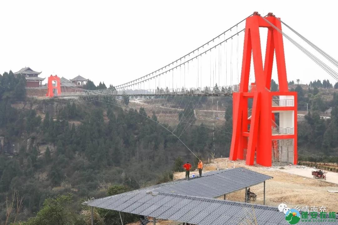 蓬安县正源镇红豆村首个悬空玻璃吊桥正式开放 - 第22张  | 蓬安在线