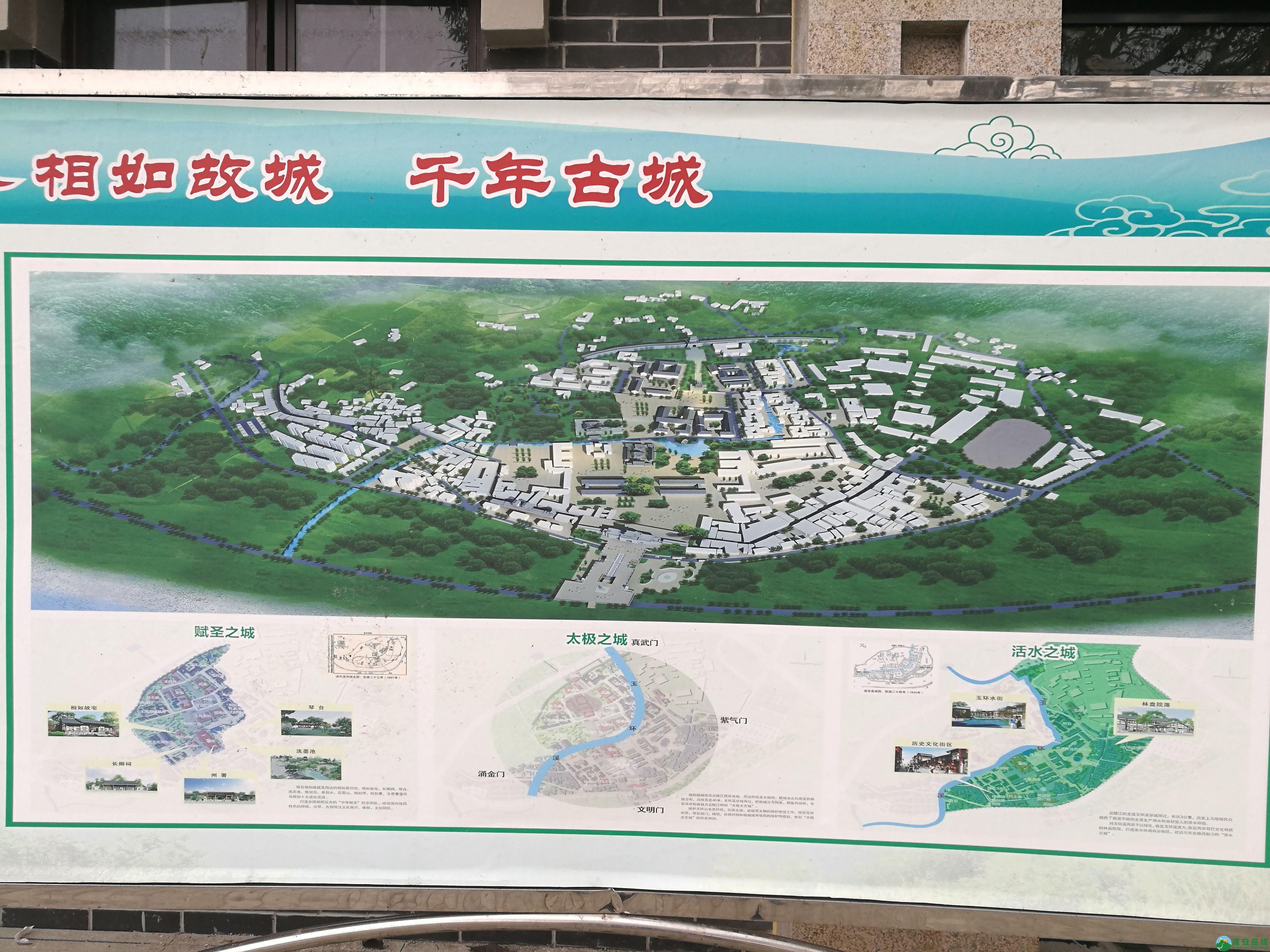 四川蓬安县锦屏相如故城复原进展(2019年1月25日) - 第2张  | 蓬安在线