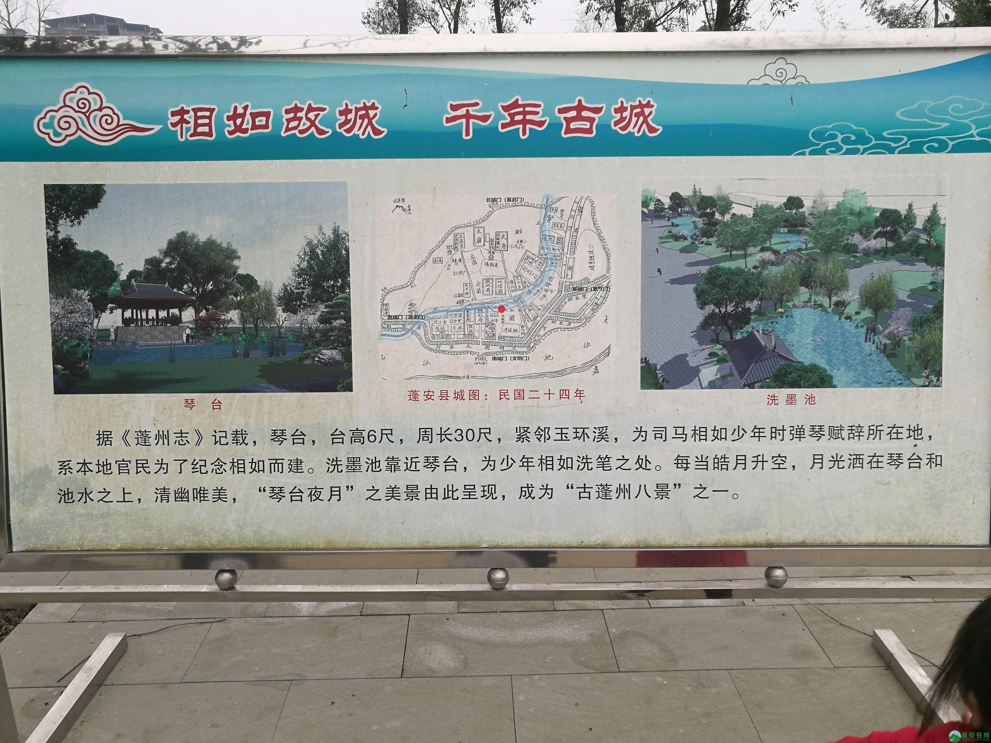 四川蓬安县锦屏相如故城复原进展(2019年1月25日) - 第6张  | 蓬安在线