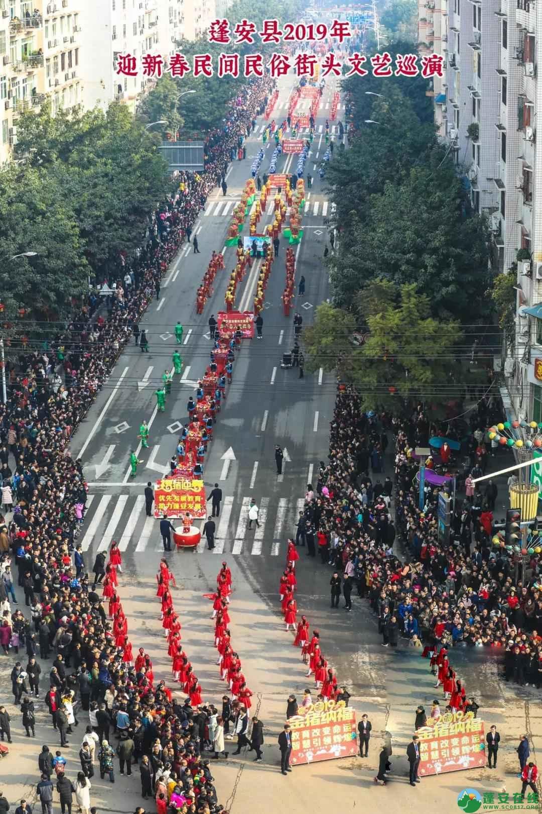 蓬安县2019年迎新春民间民俗街头文艺巡演精彩片段 - 第18张  | 蓬安在线