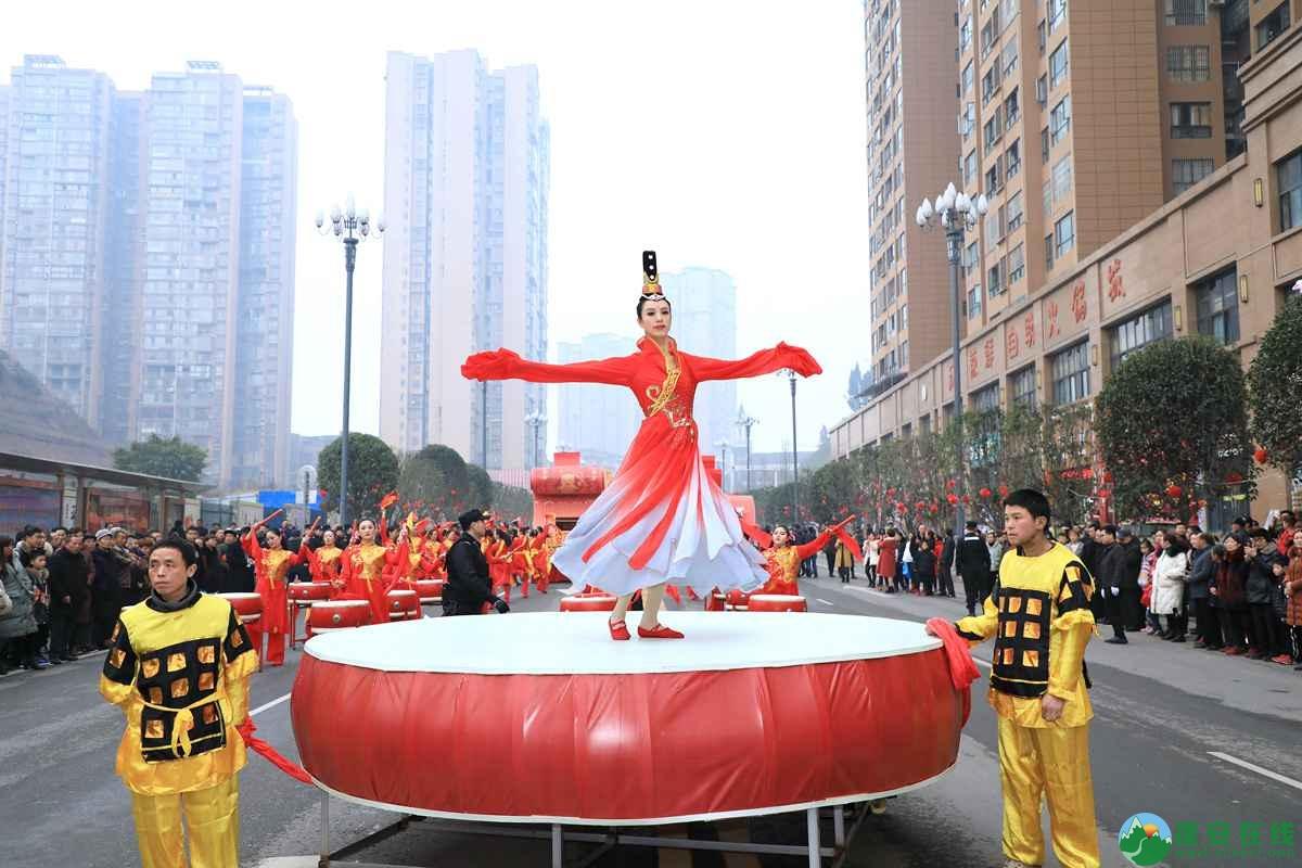 蓬安县2019年迎新春民间民俗街头文艺巡演精彩片段 - 第2张  | 蓬安在线