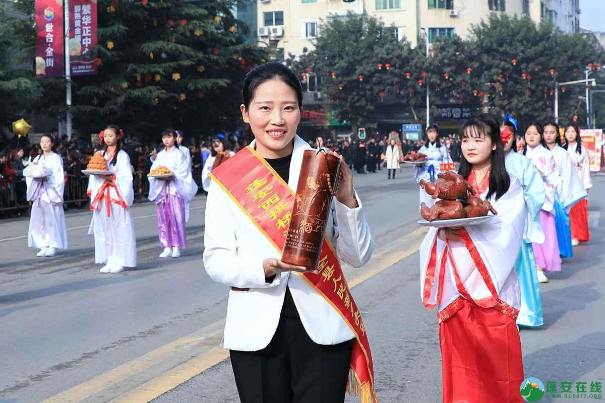 蓬安县2019年迎新春民间民俗街头文艺巡演精彩片段 - 第36张  | 蓬安在线