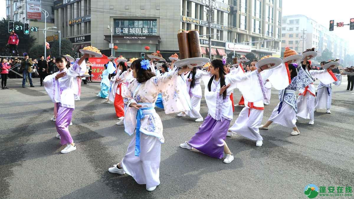 蓬安县2019年迎新春民间民俗街头文艺巡演精彩片段 - 第37张  | 蓬安在线