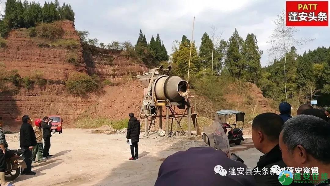 2019年3月3日蓬安石孔乡姚家沟村一男子死在水泥搅拌机上面 - 第1张  | 蓬安在线