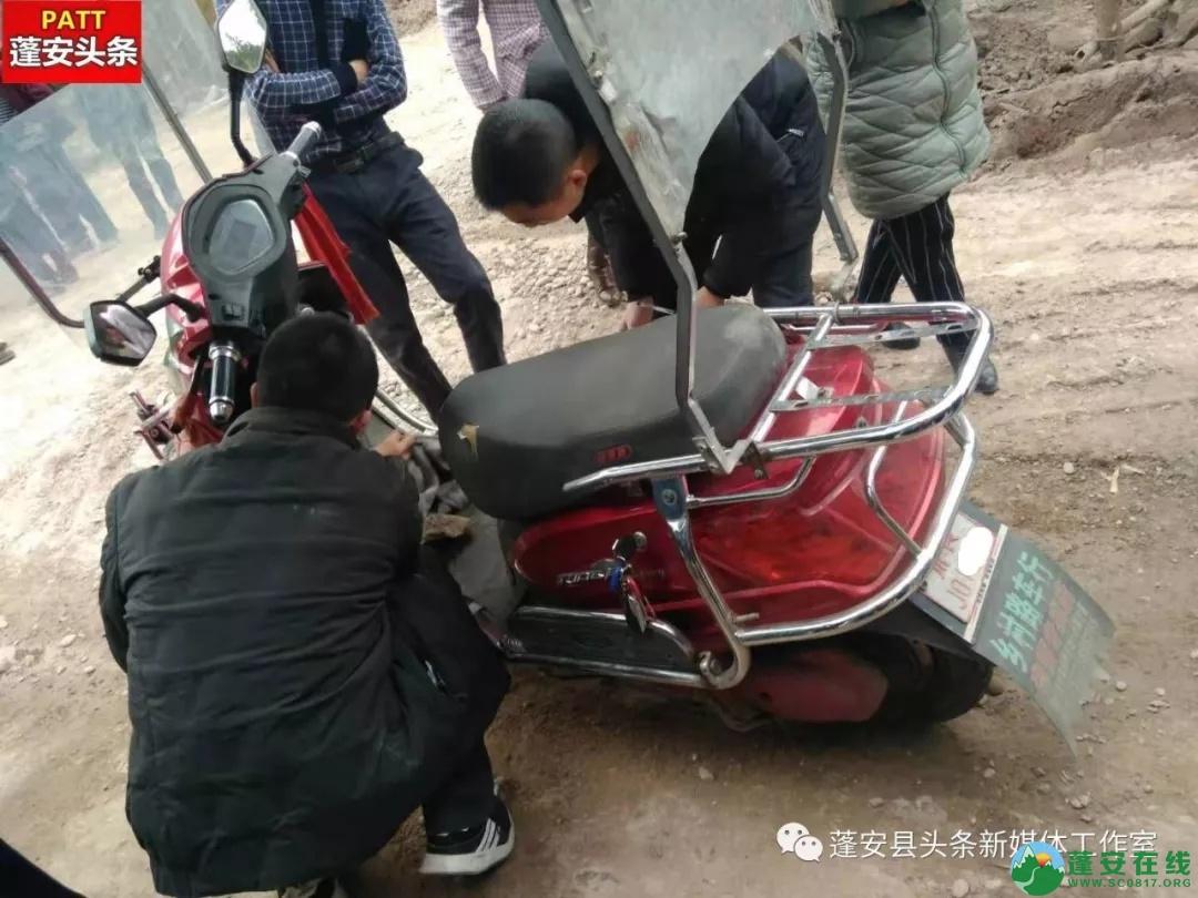 2019年3月3日蓬安石孔乡姚家沟村一男子死在水泥搅拌机上面 - 第4张  | 蓬安在线