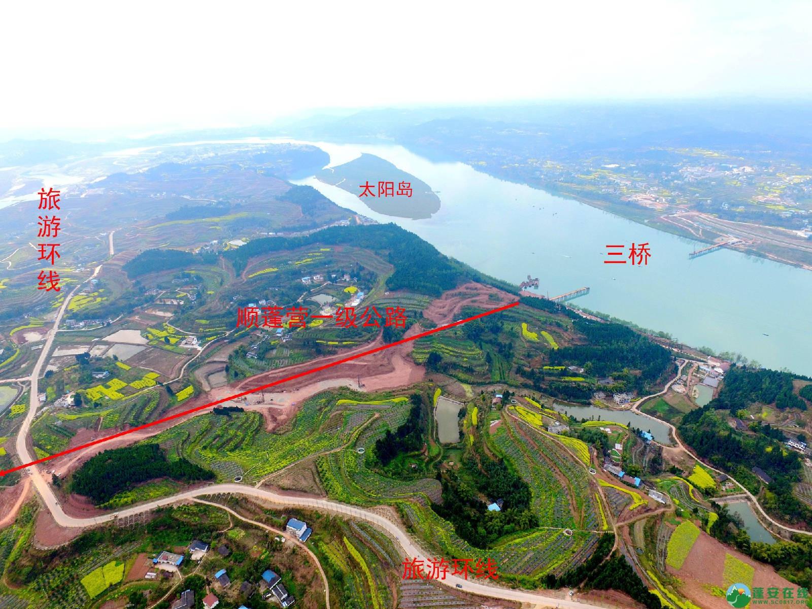 蓬安嘉陵江三桥新进展(2019.3.18) - 第7张  | 蓬安在线