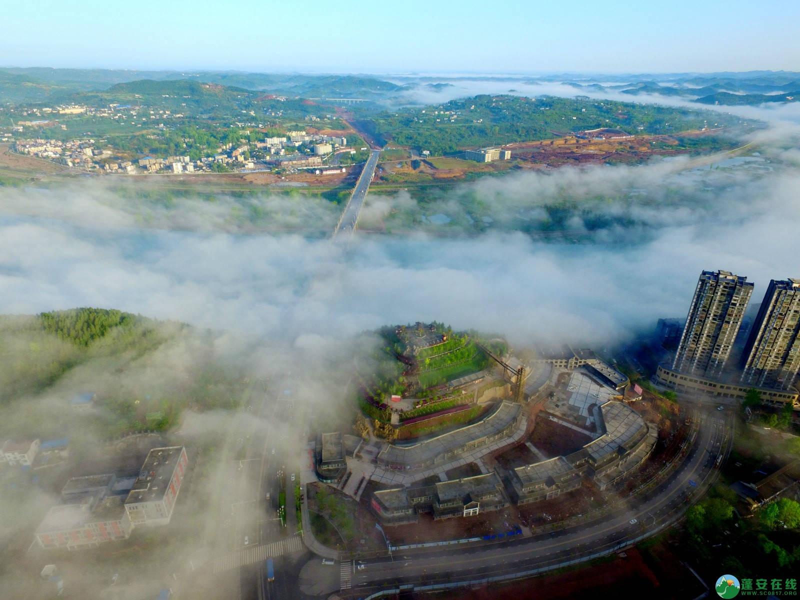 雾境蓬安 - 第28张  | 蓬安在线