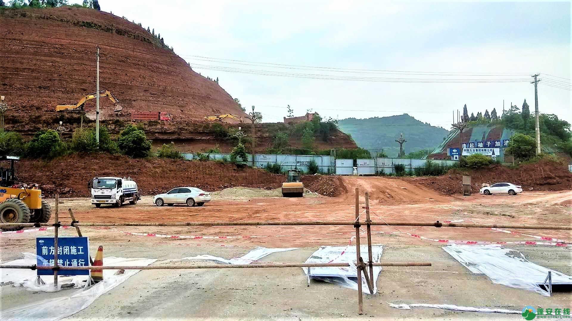 顺蓬营一级公路蓬安段最新进展(2019年05月28日) - 第1张  | 蓬安在线