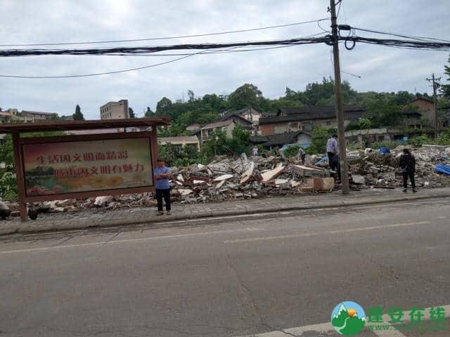 蓬安县嘉陵西路附近部分老旧房屋被拆除 - 第4张  | 蓬安在线