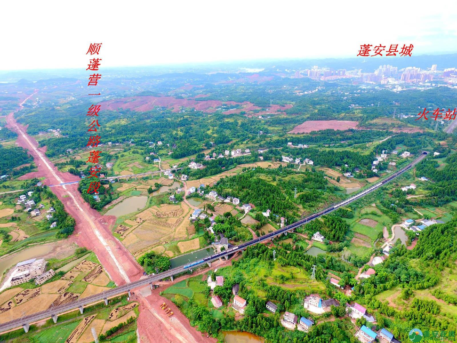 顺蓬营一级公路蓬安段、青云大道二期道路最新进展(2019.8.29) - 第2张  | 蓬安在线