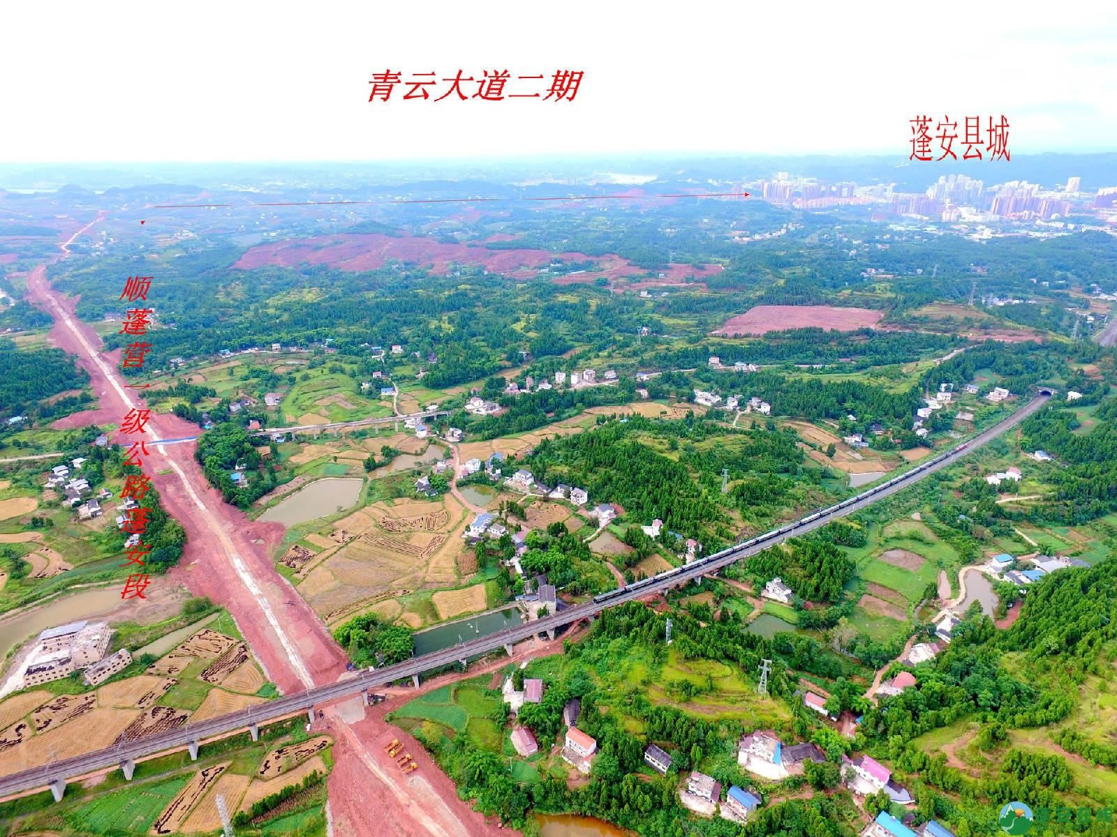 顺蓬营一级公路蓬安段、青云大道二期道路最新进展(2019.8.29) - 第5张  | 蓬安在线