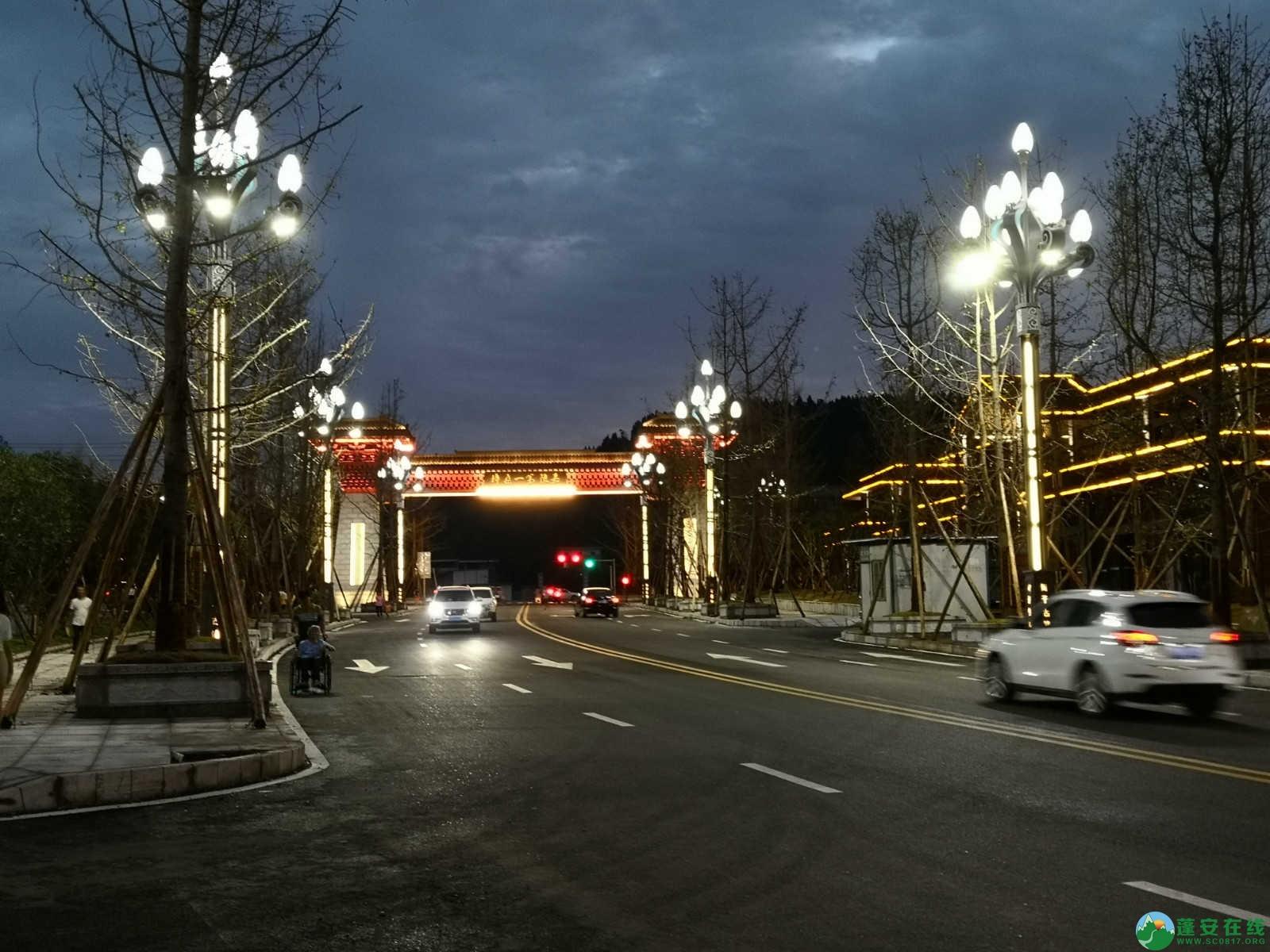 蓬安嘉陵第一桑梓棉麻路新城新貌 - 第28张  | 蓬安在线