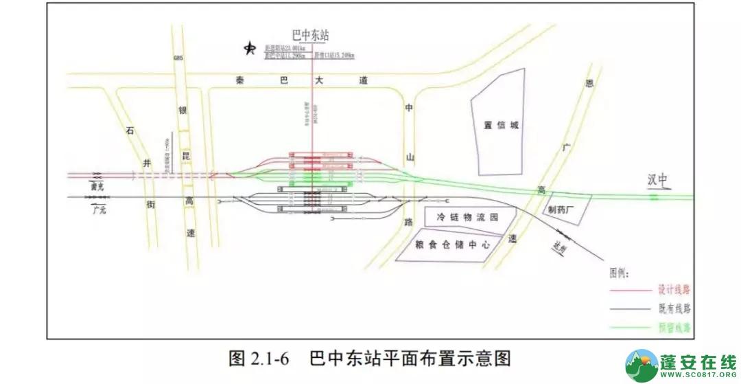 汉巴南铁路蓬安县车站设睦坝乡西北1km处,11月底全线开工建设 - 第9张  | 蓬安在线