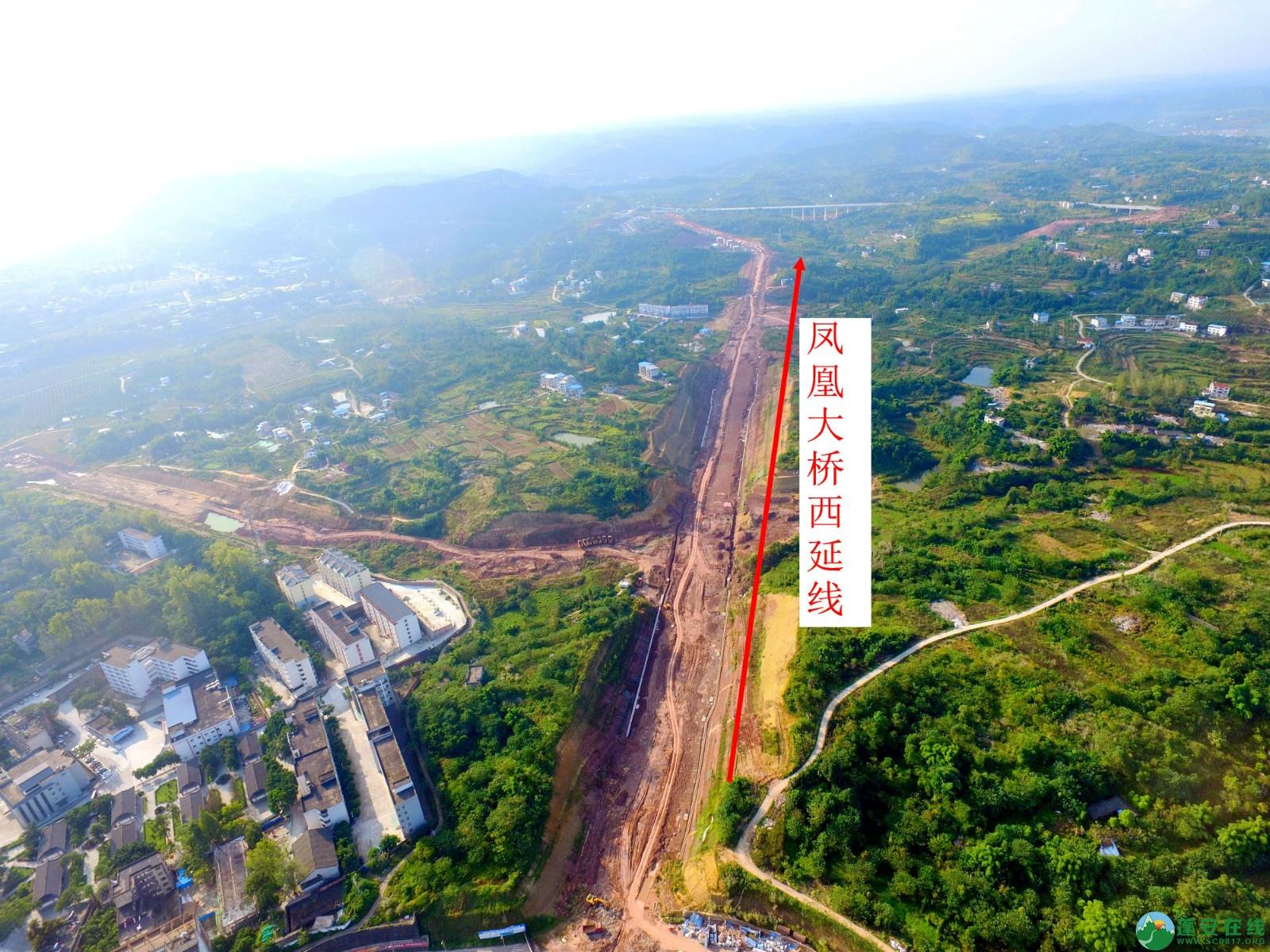 蓬安县锦屏新区干一道最新进展(2019.10.19) - 第10张  | 蓬安在线