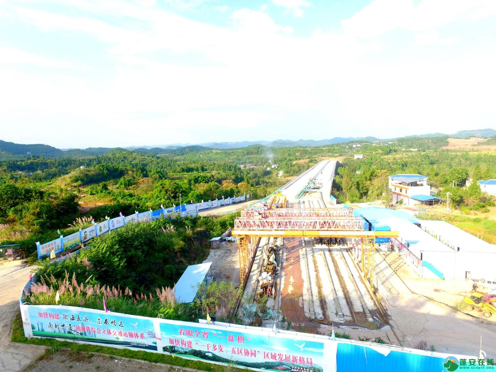 蓬安绕城北路锦屏段、凤凰大桥西延线最新进展!(2019.11.1) - 第8张  | 蓬安在线