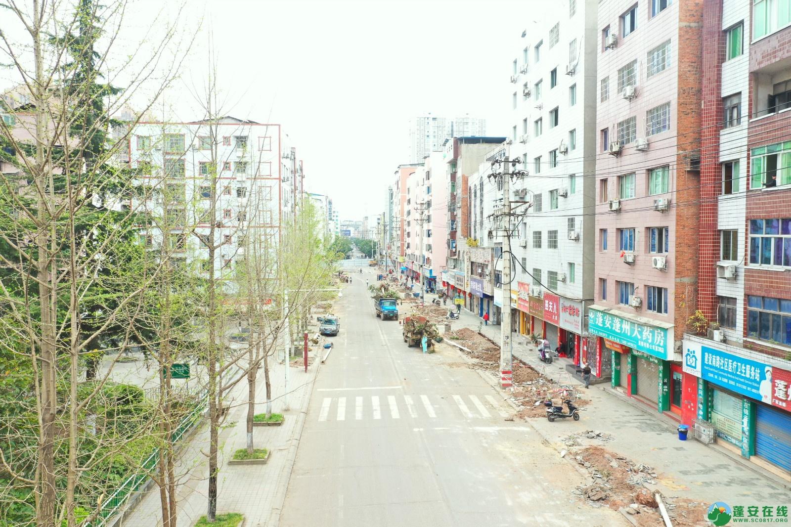 蓬安建设南路老旧街道小区美化改造(2020.3.22) - 第12张  | 蓬安在线