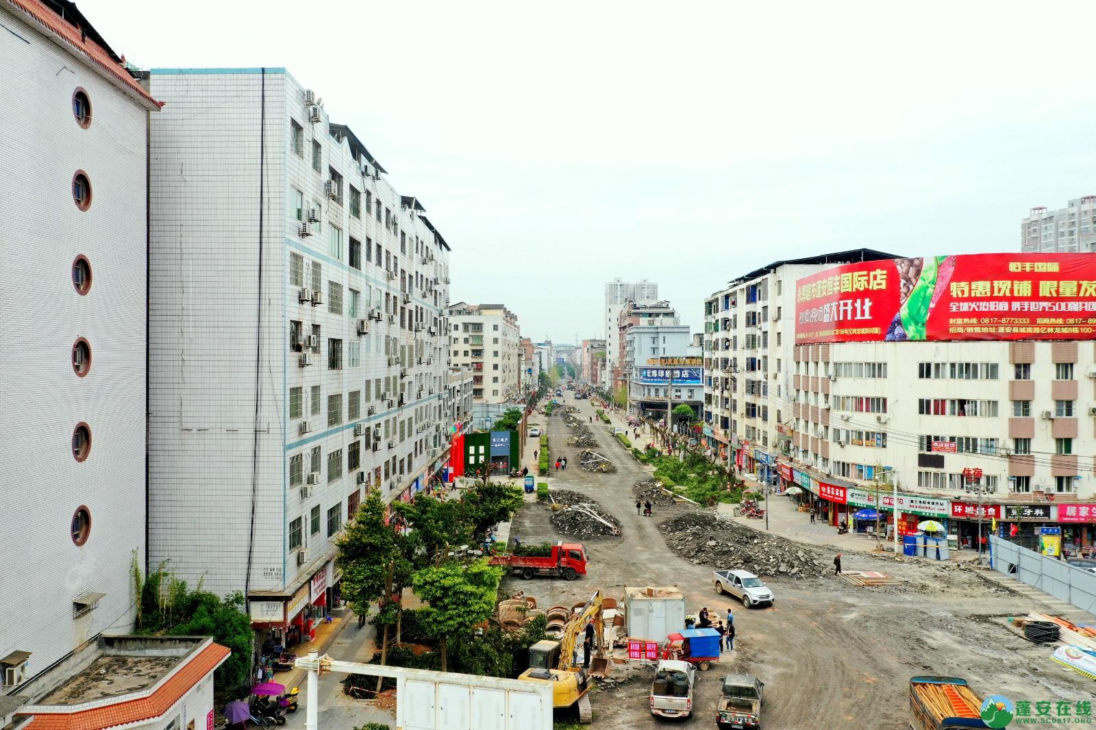 蓬安建设南路老旧街道小区美化改造(2020.3.22) - 第3张  | 蓬安在线