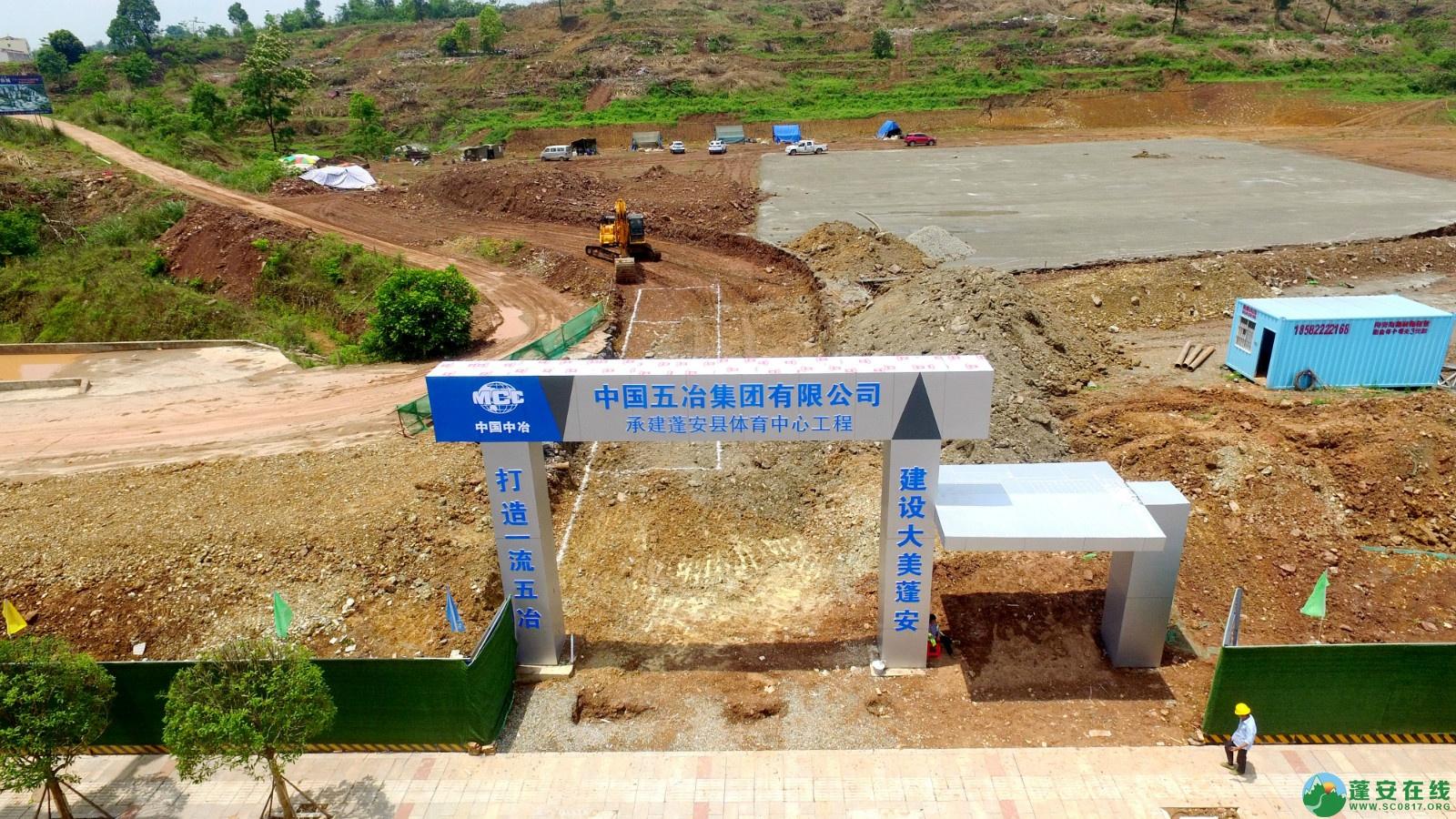 蓬安体育中心进展(2020.05.14) - 第1张  | 蓬安在线
