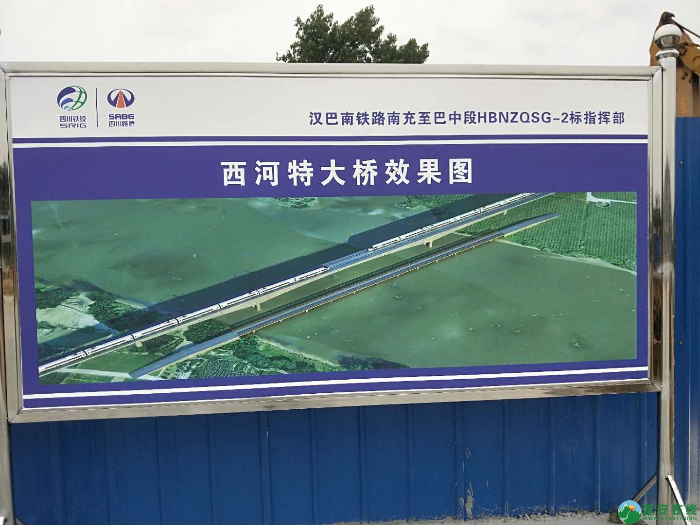 蓬安睦坝高铁站进展!(2020.5.27) - 第13张  | 蓬安在线