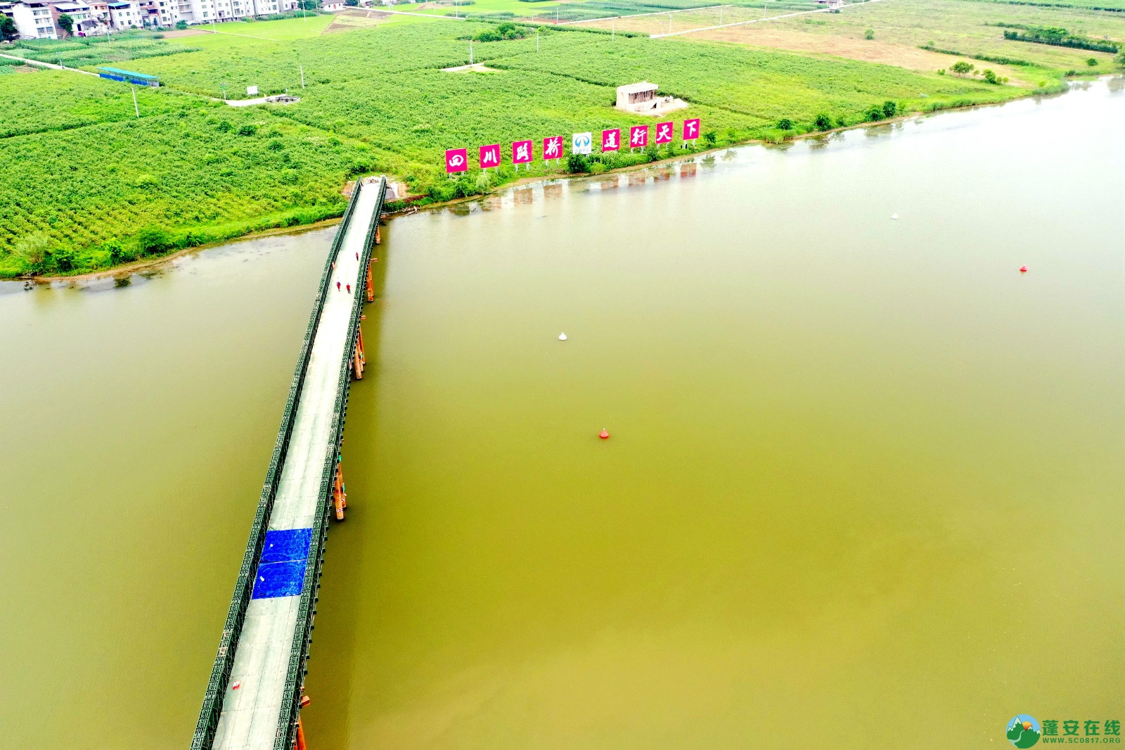 蓬安睦坝高铁站进展!(2020.5.27) - 第5张  | 蓬安在线