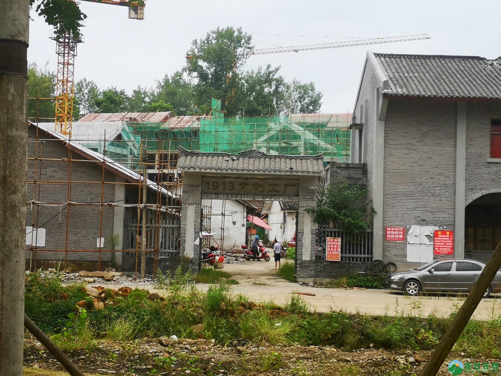 蓬安锦屏新区近况(2020-08-19) - 第1张  | 蓬安在线