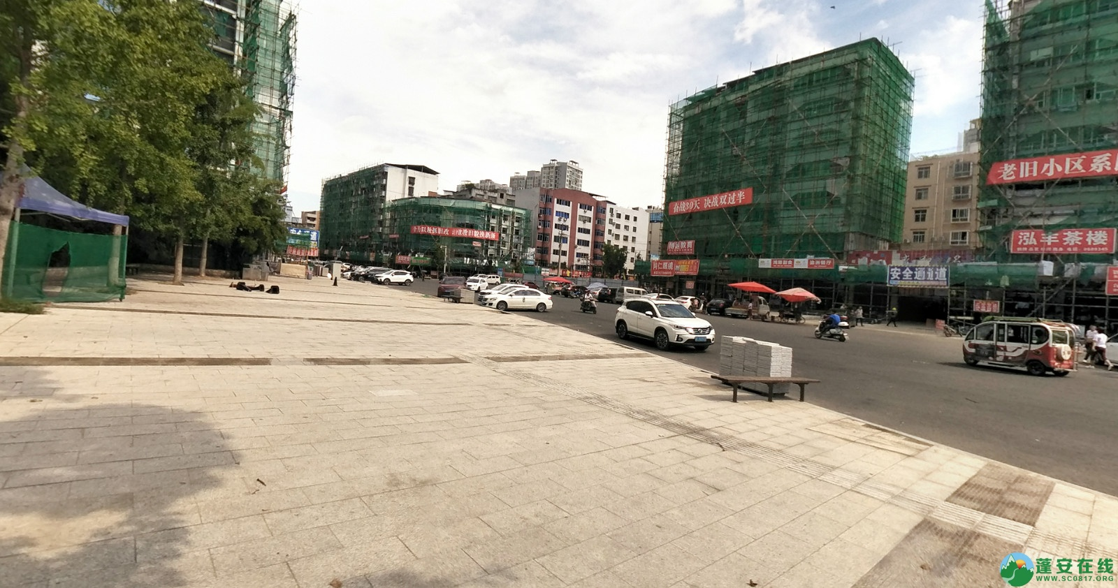 蓬安建设路改造进展(2020-08-05) - 第1张  | 蓬安在线
