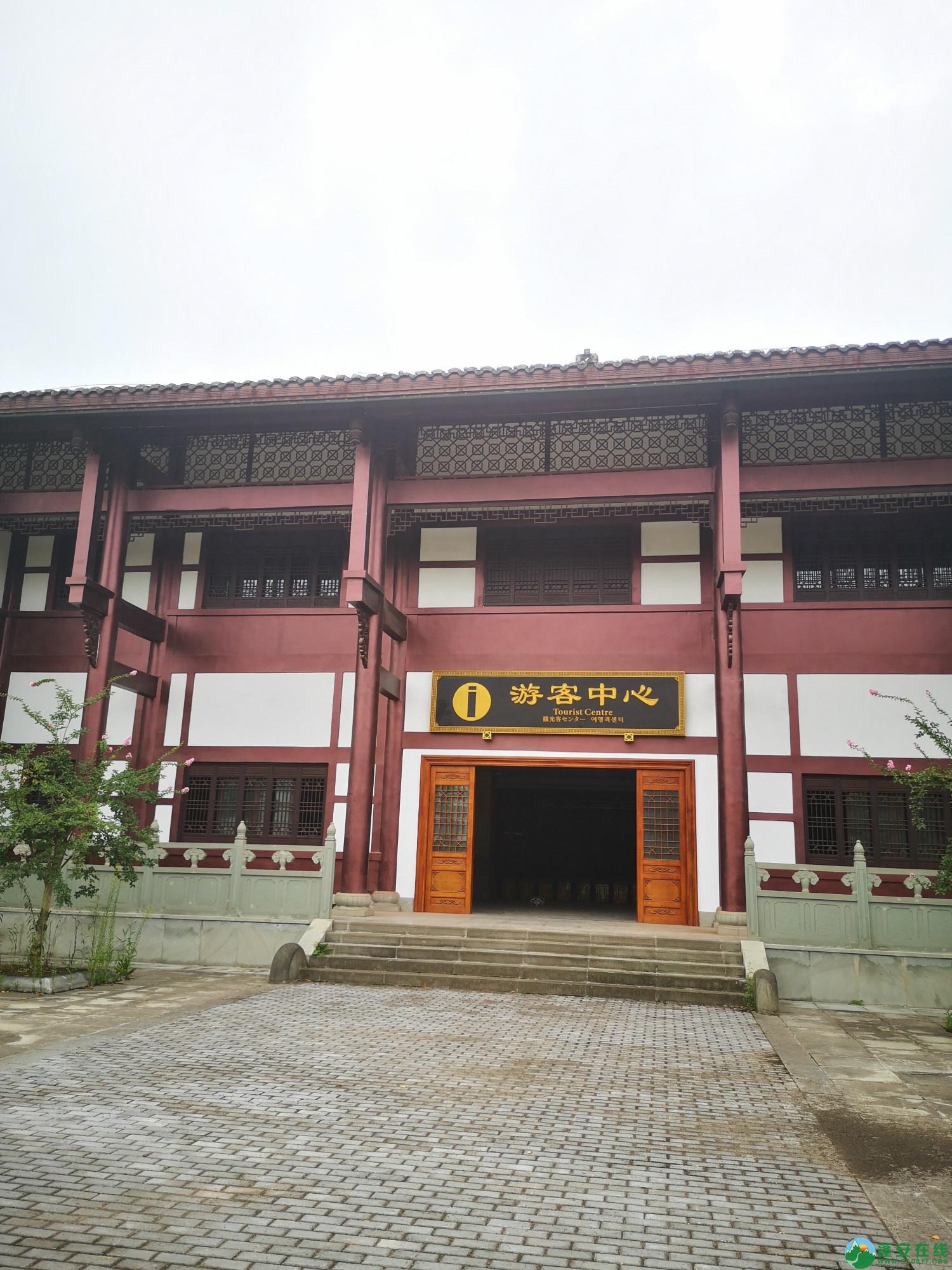 蓬安锦屏新区近况(2020-08-19) - 第3张  | 蓬安在线