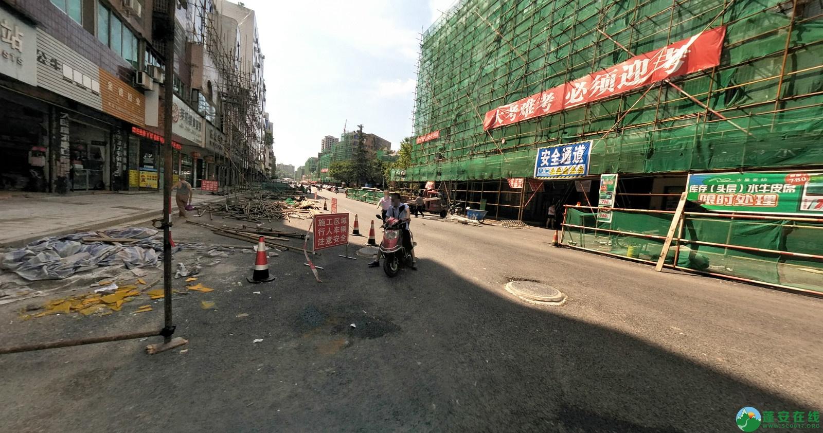 蓬安建设路改造进展(2020-08-05) - 第4张  | 蓬安在线