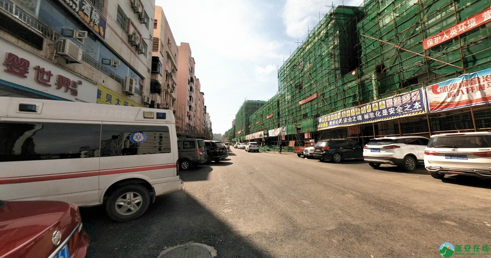 蓬安建设路改造进展(2020-08-05) - 第6张  | 蓬安在线