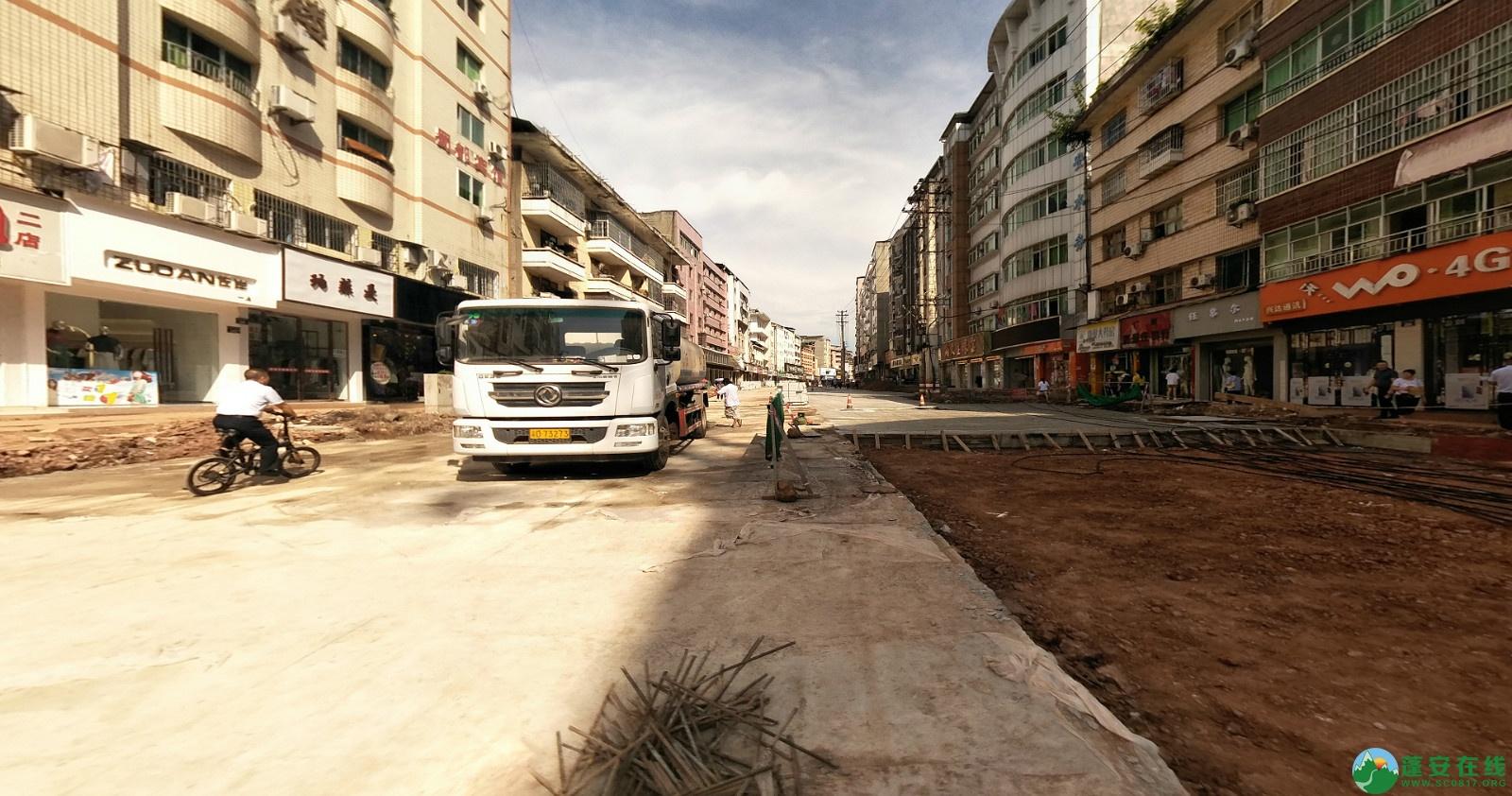 蓬安建设路改造进展(2020-08-05) - 第11张  | 蓬安在线