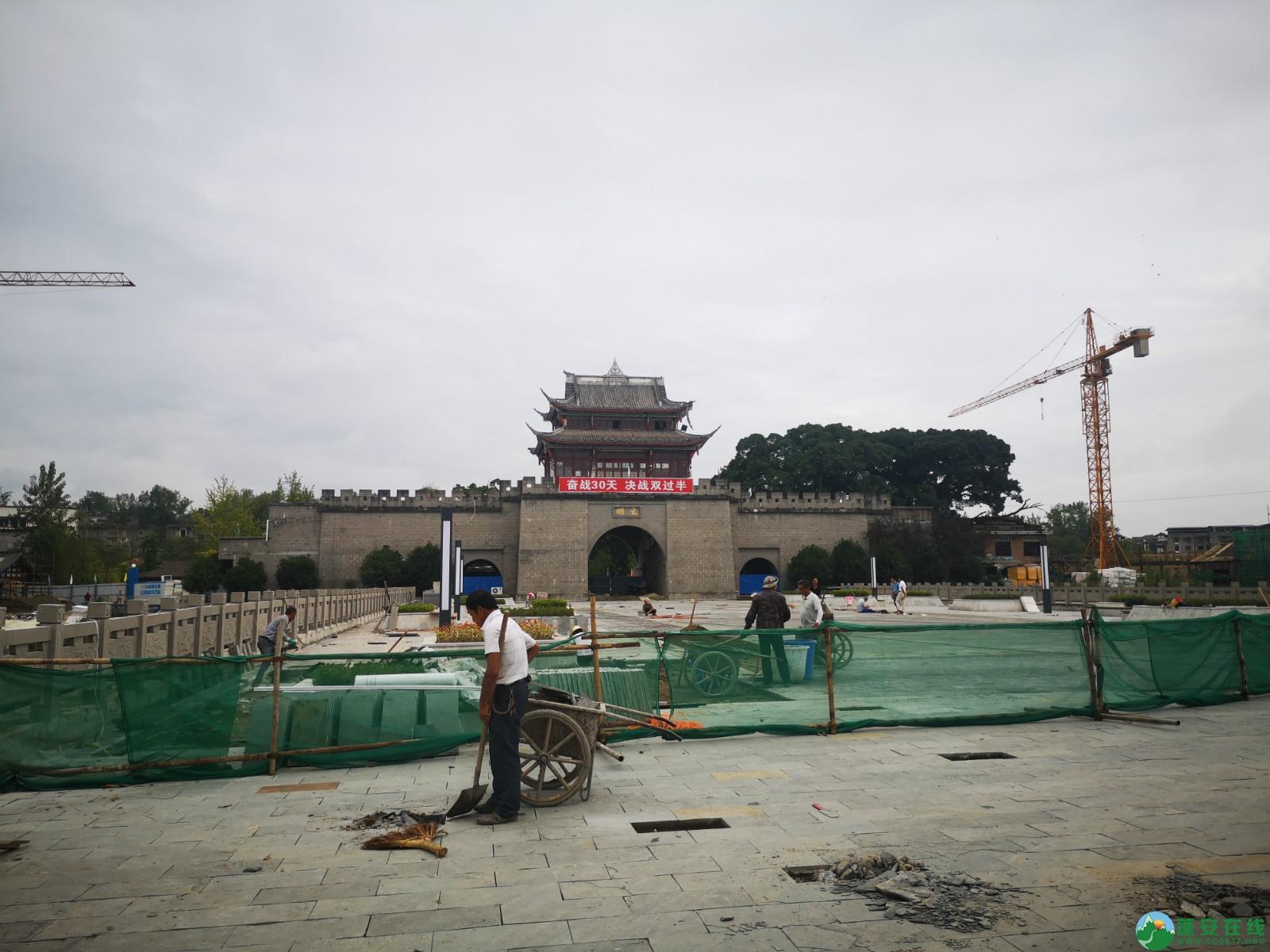 蓬安锦屏新区近况(2020-08-19) - 第13张  | 蓬安在线