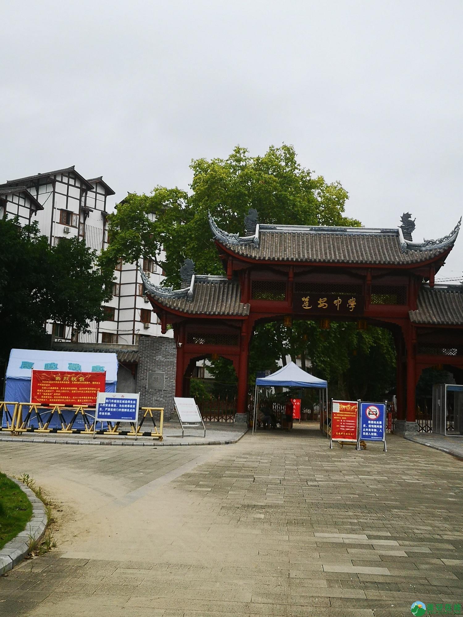 蓬安锦屏新区近况(2020-08-19) - 第15张  | 蓬安在线