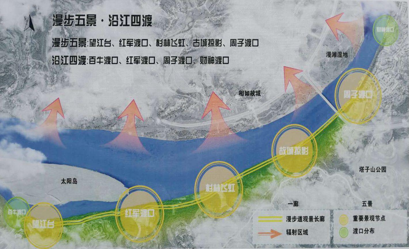 蓬安县嘉陵江滨江生态景观走廊 - 第1张  | 蓬安在线